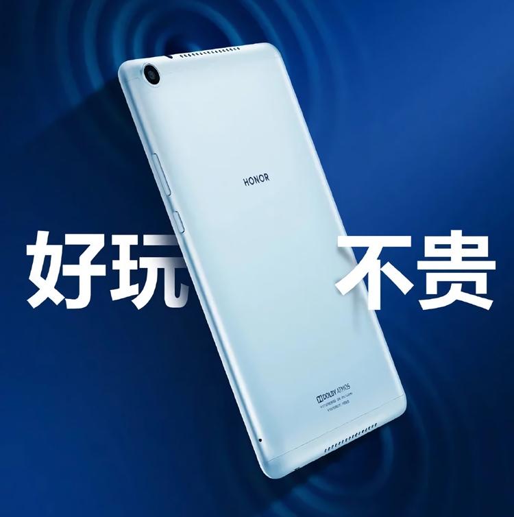 """Планшет Honor Tab 5 получил 8"""" экран, чип Kirin 710 и средства GPU Turbo 2.0"""""""