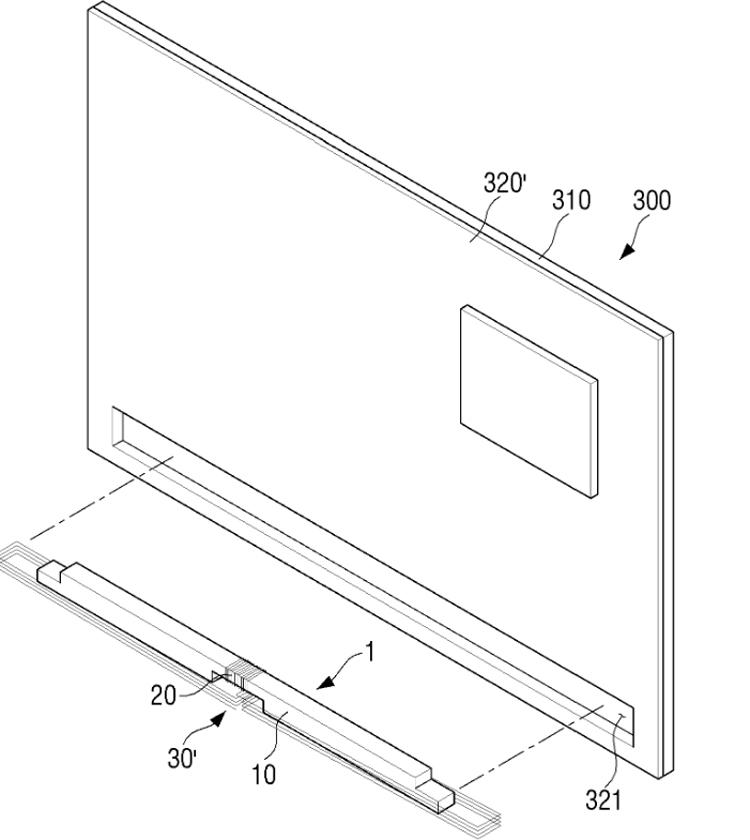 """Samsung предлагает избавить телевизоры от кабеля питания"""""""