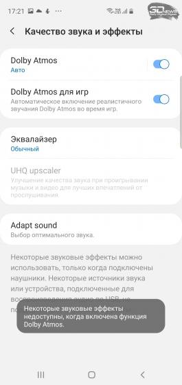 Обзор смартфона Samsung Galaxy S10+: все это уже было в