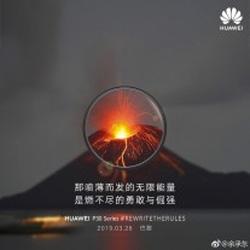 Huawei выдала снимок с DSLR-камеры за сделанный с помощью смартфона P30
