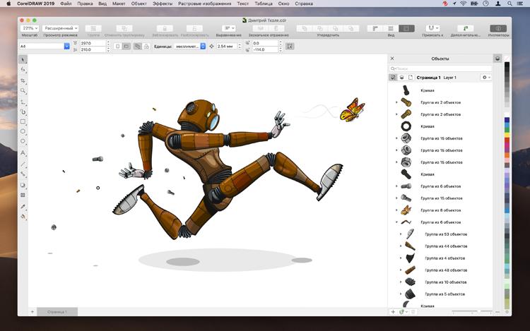 1cdfe0725b5 В състава на CorelDRAW Graphics Suite 2019 за macOS са включени: програма  за работа с векторна графика и макетирования CorelDRAW, инструмент за  редактиране ...