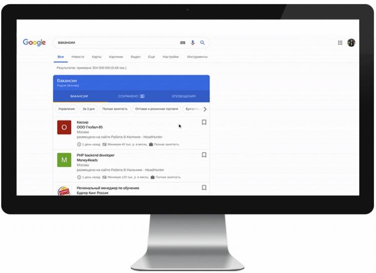 Google запустил в России поиск по вакансиям