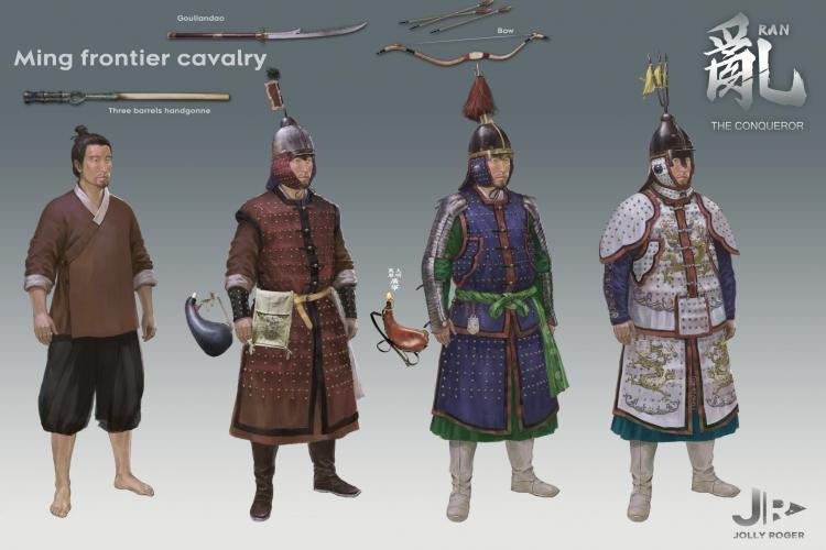 Китайская кавалерия Мин