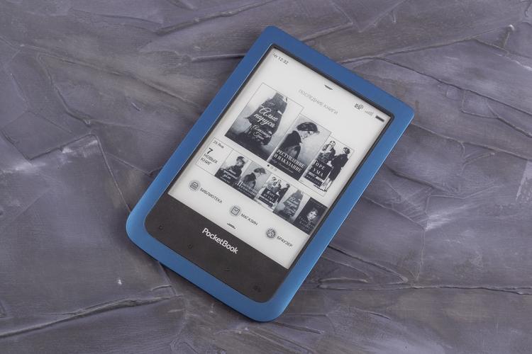 """PocketBook 641 Aqua 2 — единственный в мире ридер с абсолютной водозащитой и поддержкой всех форматов книг"""""""