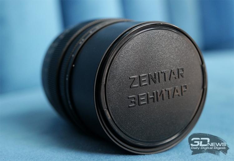 «Зенитар 0,95