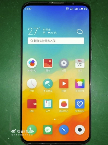 7c30ed59f92bc Сертифицирован мощный смартфон Meizu 16s: анонс не за горами