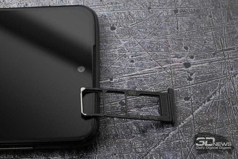 Moto g7, слот для SIM-карт и карты памяти