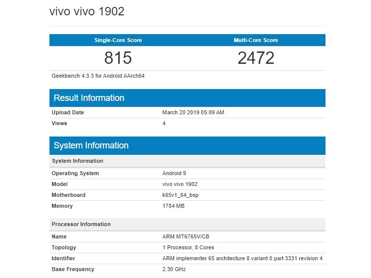 """Начальный уровень: два новых смартфона Vivo показались в бенчмарке"""""""