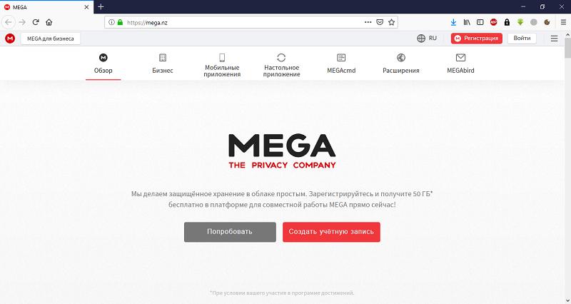 Поддерживаемые платформы: Windows, MacOS, Linux, iOS, Android, веб-версия