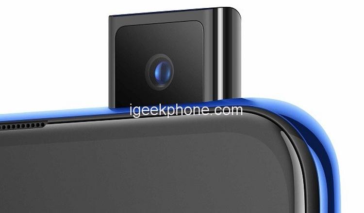 """Выдвижная камера и экран без рамок: каким может быть смартфон Xiaomi Mi Note 4"""""""