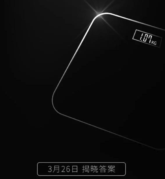 """Немногим больше килограмма: Xiaomi выпустит новый лэптоп Mi Notebook Air"""""""