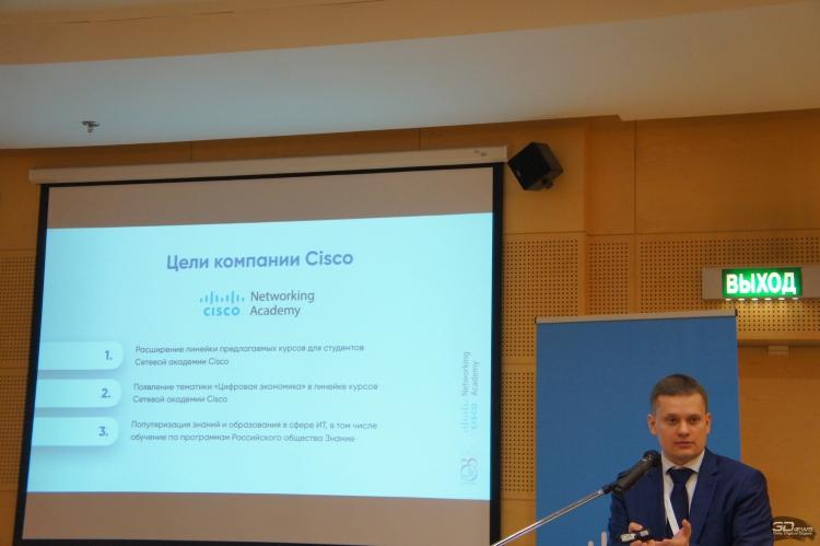 Фото с конференции Cisco Connect – 2019
