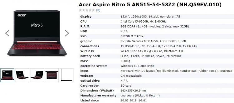 "Acer готовит ноутбук на Coffee Lake Refresh с видеокартой GeForce GTX 1650"""