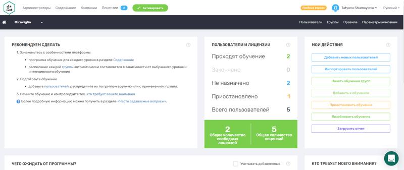 Скриншот интерфейса Kaspersky ASAP