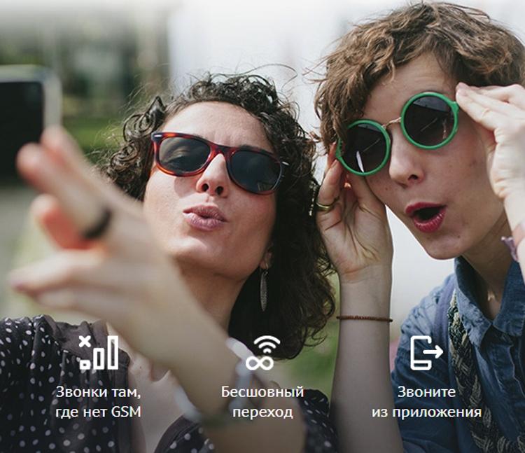 "Оператор «СберМобайл» расширяет зону присутствия"""