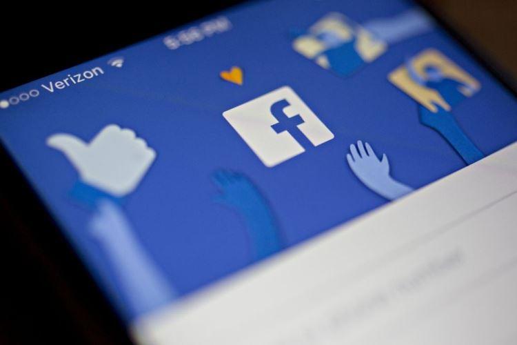 Насерверах AWS обнаружили данные 540 000 000 пользователей социальная сеть Facebook