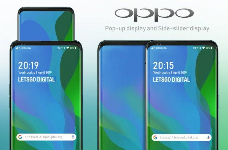 82356dc576307 Oppo зарегистрировала безумный патент смартфона с выдвижным экраном