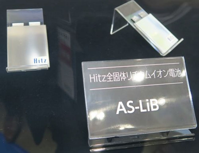 Образец аккумулятора (Hitachi Zosen)
