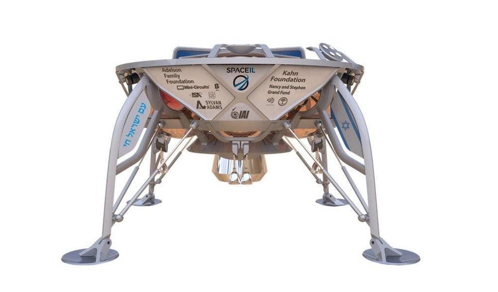 Космический зонд Beresheet был разработан для конкурса Google Lunar XPrize.