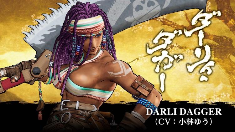 Консольный релиз Samurai Shodown состоится 27 июня