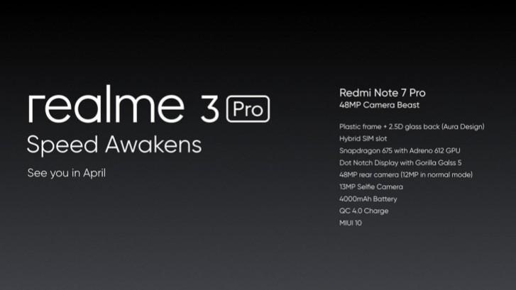 """Oppo Realme 3 Pro получит VOOC 3.0 и Snapdragon 710"""""""