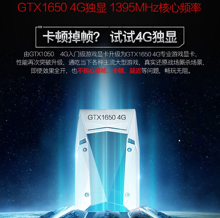 """MSI: мобильный процессор Core i7-9750H будет значительно быстрее своего предшественника"""""""
