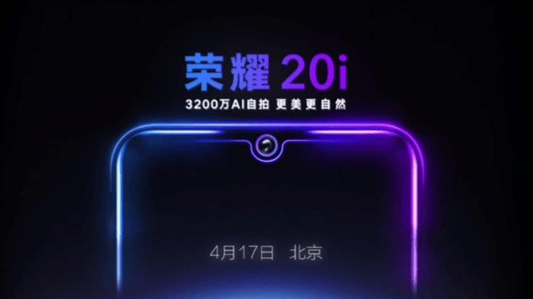 """Honor вскоре представит ноутбук MagicBook 2019"""""""