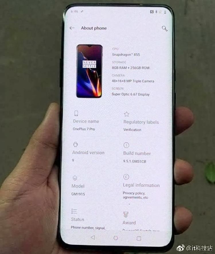 """Фото: OnePlus якобы готовит три разные модели OnePlus 7, включая вариант с 5G"""""""