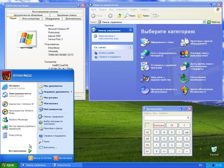 """Конец эпохи: Windows XP окончательно ушла в историю"""""""