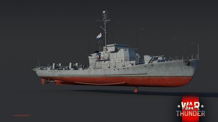 Противолодочный корабль 122бис