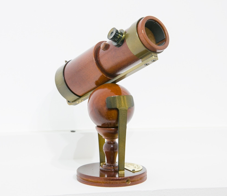"""Россия возродит телескоп Ньютона"""""""