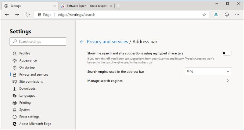 Жёсткой привязки к конкретной поисковой системе в Microsoft Edge нет