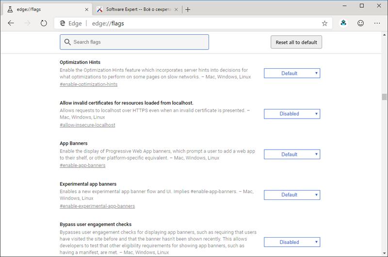 Как и в Google Chrome, в браузере есть раздел с внушительным набором экспериментальных настроек