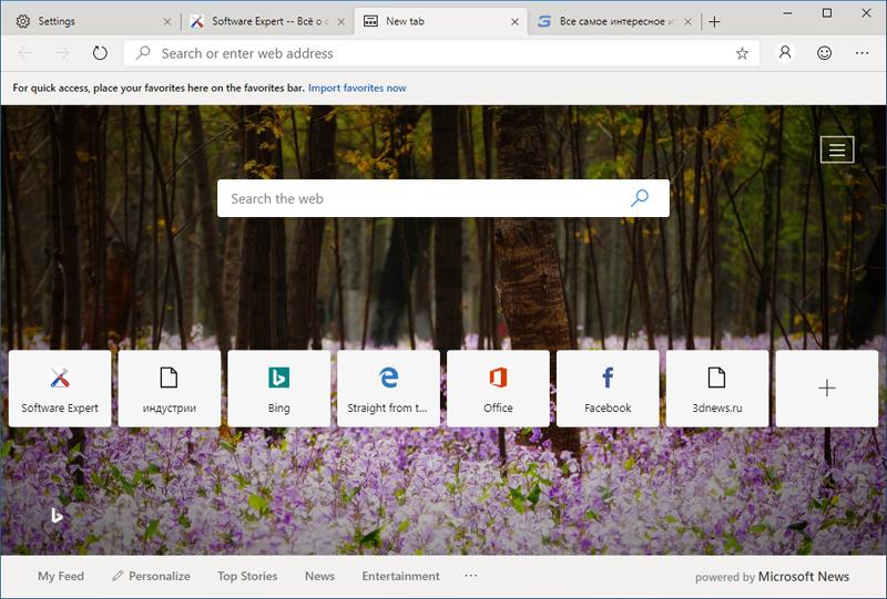 Стартовая страница нового Microsoft Edge