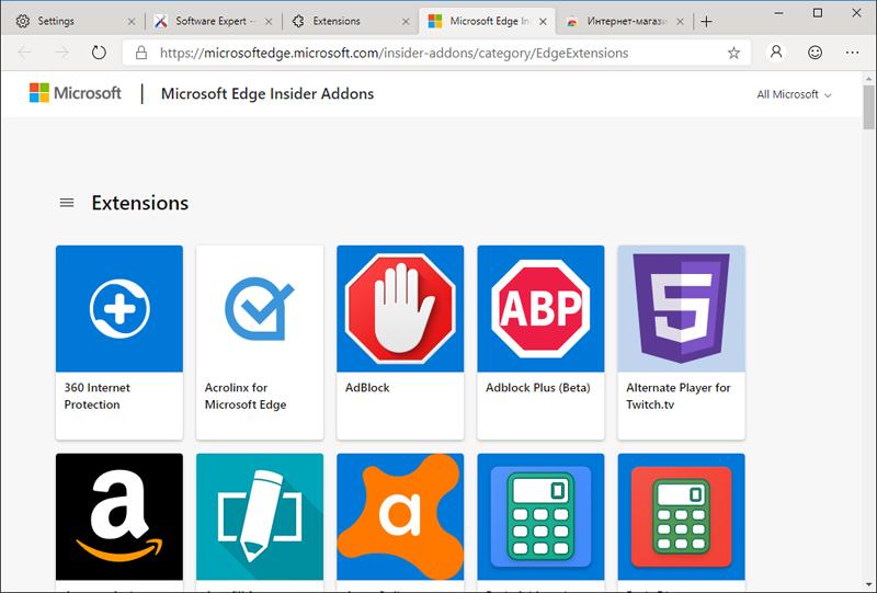 Магазин расширений Microsoft Edge Addons