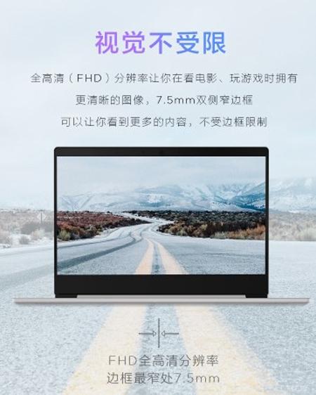 "Ноутбук Lenovo Youth Edition оснащён процессором Intel Whiskey Lake"""