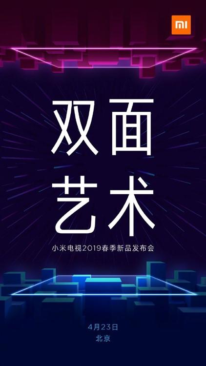 "Xiaomi объявила о скором анонсе новых смарт-телевизоров"""