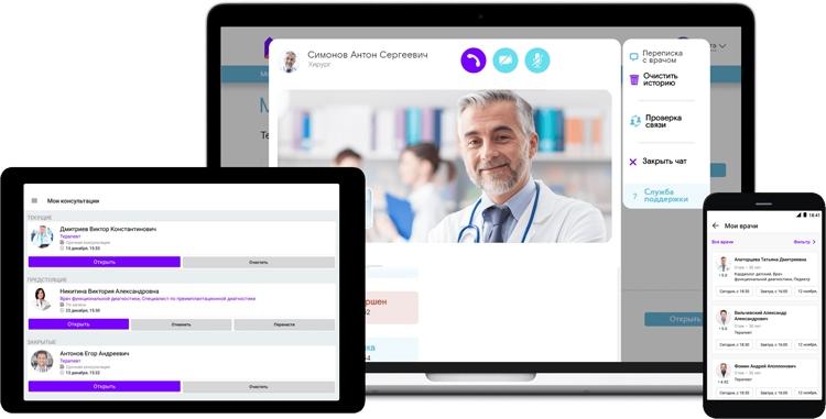 Онлайн-сервис «Ростелеком Здоровье» позволит получить консультацию врачей в режиме 24