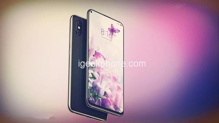 """Xiaomi приписывают намерение выпустить смартфон с 7"""" экраном с отверстием"""""""