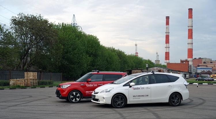 """Такси с автопилотом появятся в Москве через 3–4 года"""""""