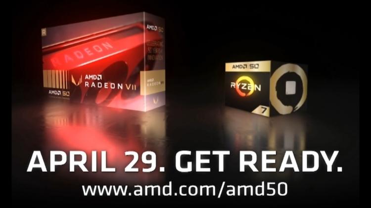 """Фото дня: AMD к своему 50-летию готовит особые издания флагманов Radeon VII и Ryzen 7 2700X"""""""