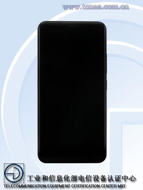 Vivo готовит смартфон среднего уровня с 6,26-дюймовым экраном Full HD+