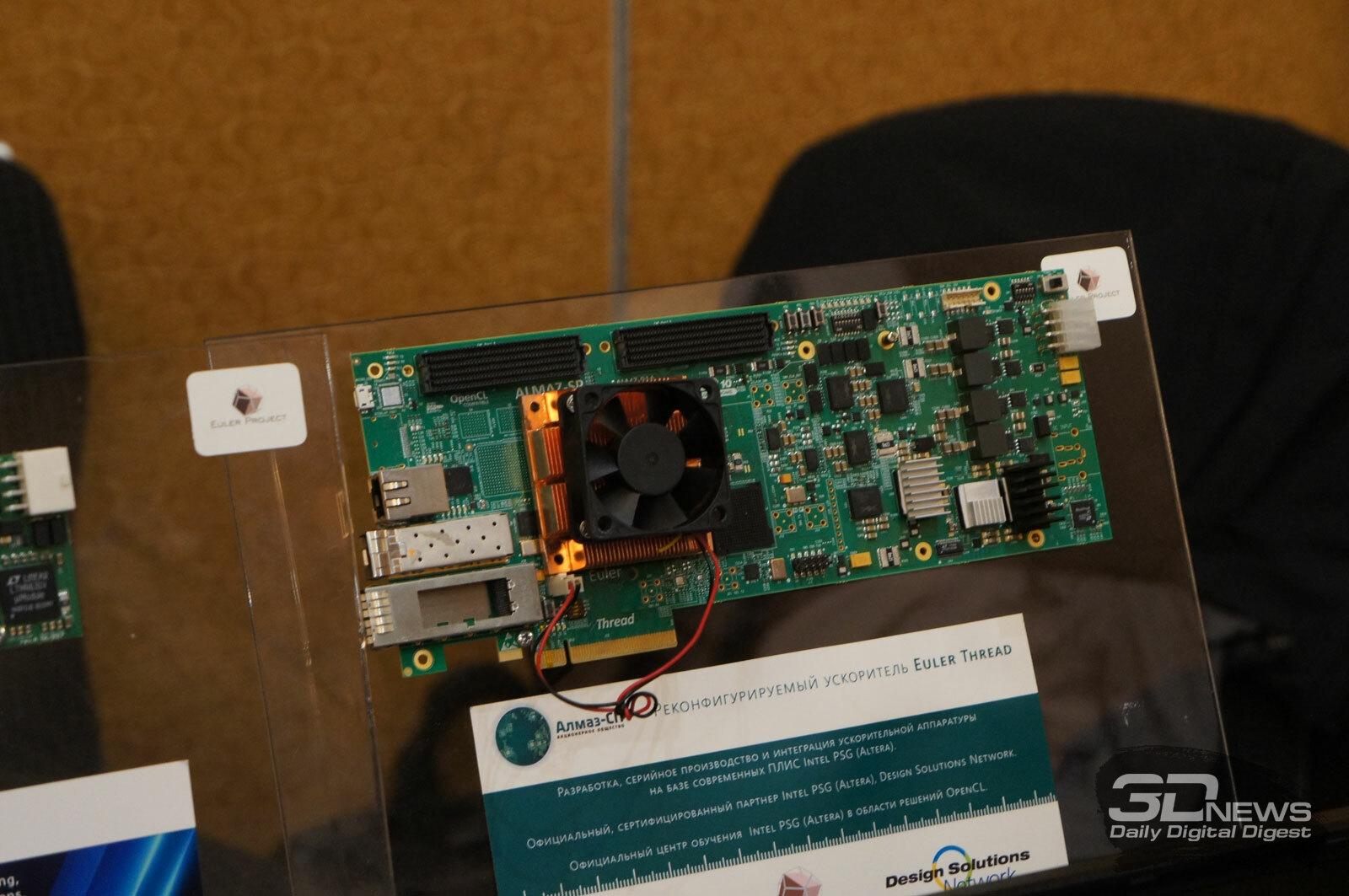 Intel и Arrow провели первый в России совместный FPGA