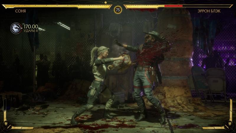 Больно, наверное. Хотя, это же Mortal Kombat