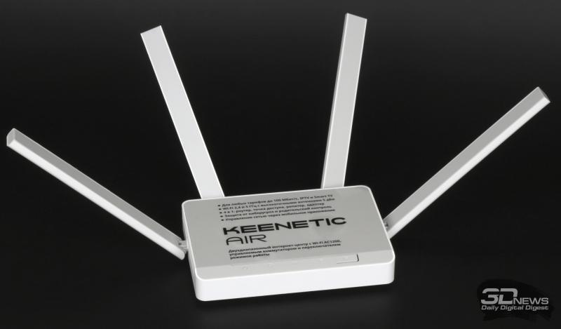 Keentic Air (KN-1610)