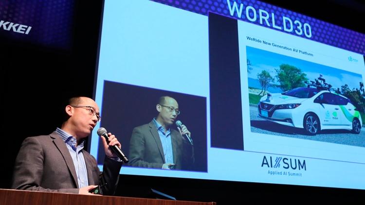 Президент WeRide Лу Цен на саммите AI/SUM в Токио