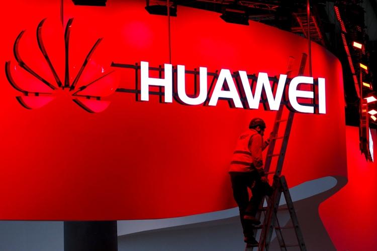 """Huawei до конца года представит первый в мире 5G-телевизор"""""""