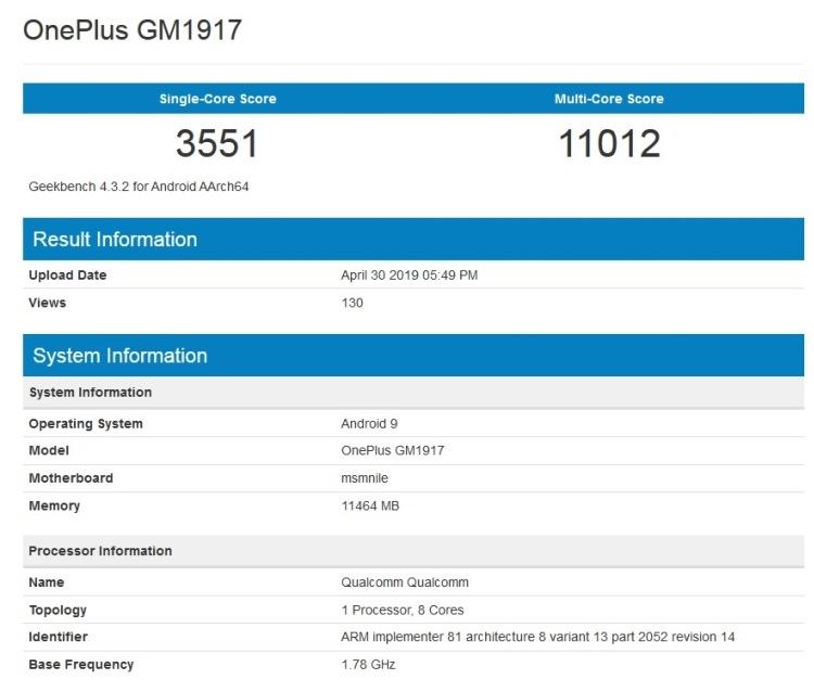 Смартфон OnePlus 7 Pro получит 12 Гбоперативной памяти