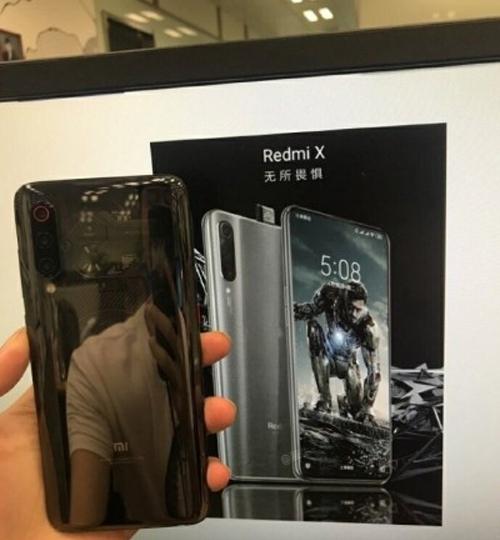 """Так вот ты какой: флагман Xiaomi Redmi показался на постере"""""""