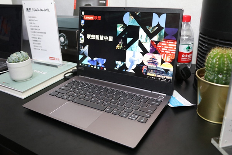 "Lenovo готовит новое семейство ноутбуков ThinkBook S"""